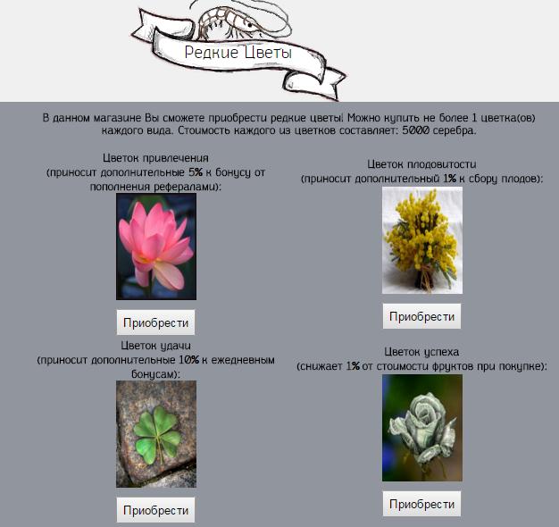 http://wh1skas-script.ru/img/screenshots/46.1.png