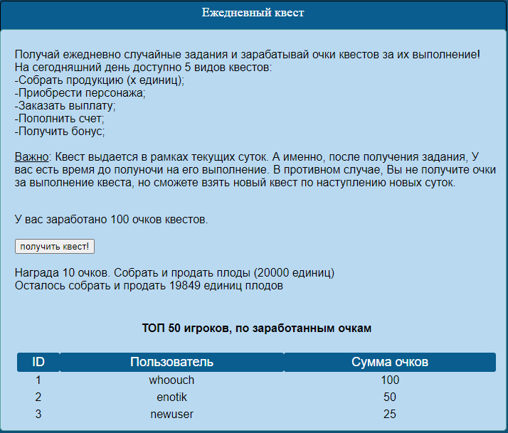 http://wh1skas-script.ru/img/screenshots/89.PNG